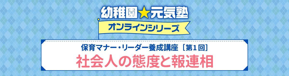 hoiku1_2021_0407