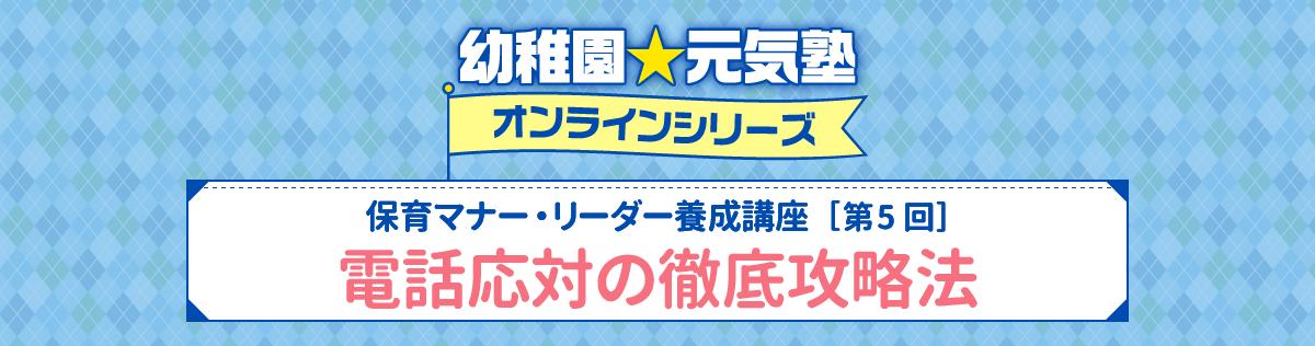 hoiku5_2021_0804