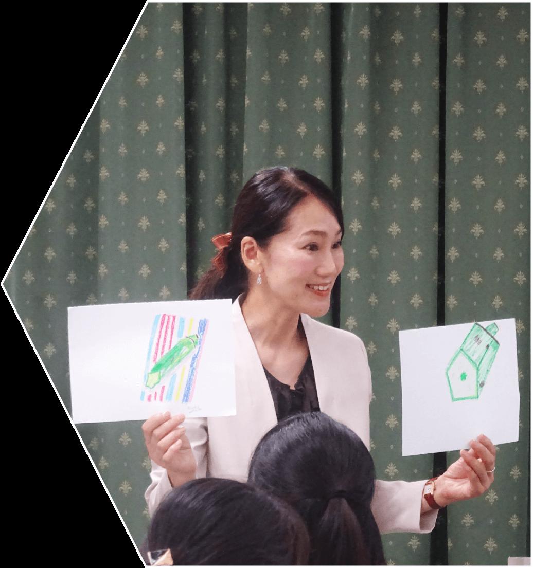 絵画指導・リーダー養成講座