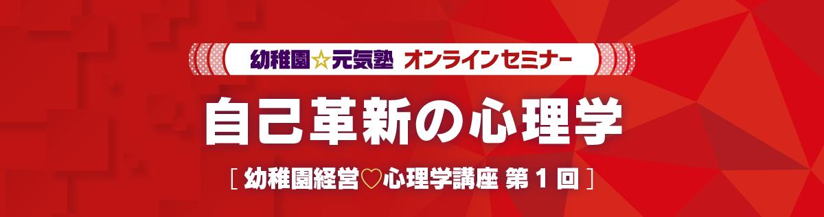 shinri_2021_0415