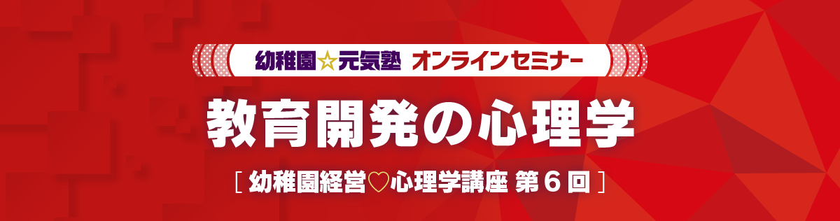 shinri_2021_0916
