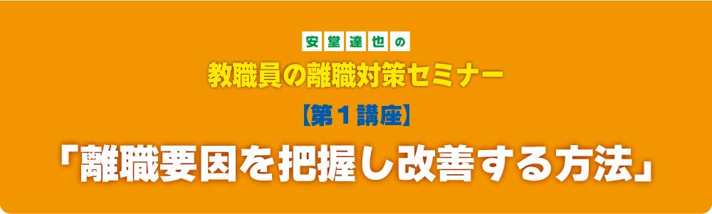 rishoku2021_01