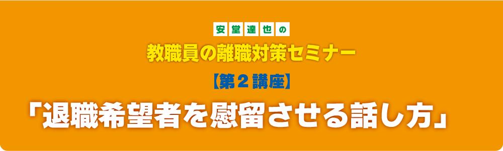 rishoku2021_02
